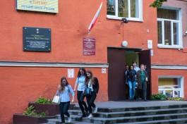 Средний возраст учителей в школах Калининградской области составляет 44 года