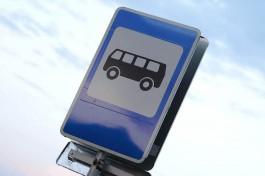 На трёх улицах в Калининграде изменят места остановок областных автобусов