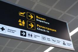 Авиакомпания Smartavia открыла продажу билетов на рейсы Калининград — Сочи