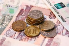 КСП: В 2016 году регион получил на 39 млрд рублей меньше запланированного