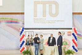 Мэрия: Более 30% жителей Калининграда систематически занимаются спортом