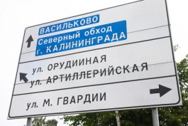 Двустороннее движение по улице Шатурской обещают открыть летом