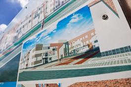 В новой школе на ул. Флотской планируют открыть филиал Дворца детского творчества
