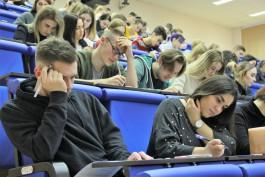Более 600 жителей Калининградской области написали правовой диктант