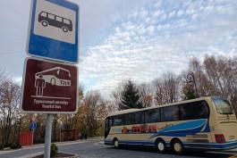 «Музыкальный туалет и локальная брусчатка»: в Черняховске открыли парковку для туристических автобусов
