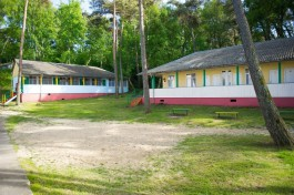 Власти Калининграда планируют построить в Светлогорске футбольное поле для детских лагерей