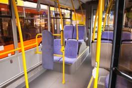 В Калининграде в салоне автобуса упала пассажирка: пенсионерку госпитализировали