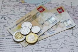 В Бранево соберут подписи за возвращение МПП с Калининградской областью