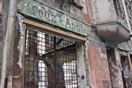 Собственник: На фасаде Кройц-аптеки невозможно сохранить историческую надпись