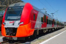 На следующей неделе КЖД пустит дополнительные поезда к морю из-за хорошей погоды