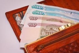 В Калининграде пассажир украл у таксиста 27 тысяч рублей