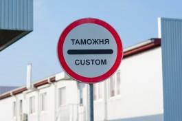 В Калининградской области возбудили уголовные дела из-за неуплаты почти 11 млн таможенных платежей