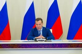 Дмитрий Медведев: Специальный административный район в Калининграде — это «территория привилегий»