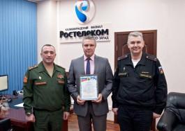 Директор калининградского «Ростелекома» награждён благодарственным письмом главкома ВМФ России