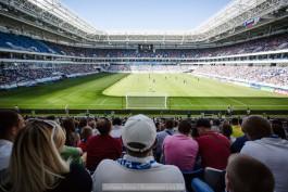Сборная Сербии объявила расширенный состав на ЧМ-2018