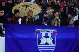 «Балтика» в добавленное время обыграла московский «Велес» в Калининграде