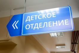 Коронавирус выявили у годовалого ребёнка из семьи, приехавшей на отдых в Калининград