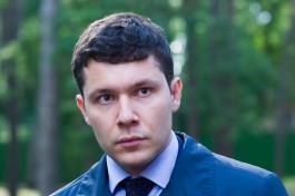 Алиханов призвал «наводить мосты» для увеличения экспорта сельхозпродукции