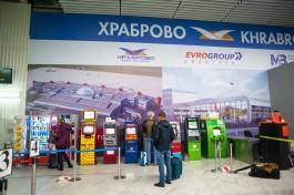 В период новогодних праздников запустят прямые рейсы Екатеринбург — Калининград