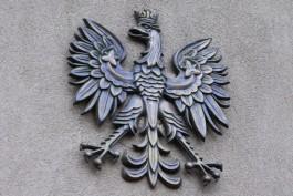 В польском городе Явор осквернили мемориал советским воинам