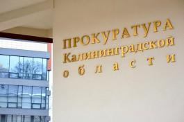Прокуратура нашла нарушения пожарной безопасности в торговом центре «Ванда» в Калининграде