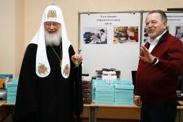 «Благодарность за добрые дела»: Патриарх Кирилл отметил вклад Владимира Щербакова в духовное развитие