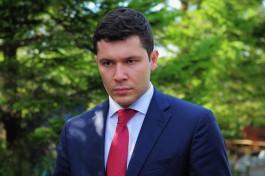 Алиханов планирует до конца недели утвердить состав правительства Калининградской области