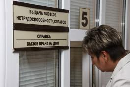 Заболеваемость гриппом и ОРВИ в Калининградской области сократилась на 26,7%