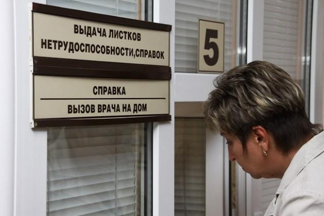 Свиной грипп вОмской области 2016— эпидпорог превышен на40%