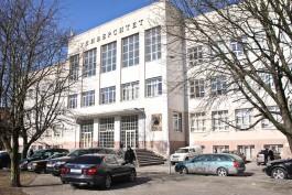 БФУ им. И. Канта получит в 2019 году из федерального бюджета 123 млн рублей