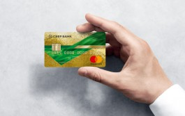 С начала года калининградцы оформили более 10 тысяч кредитных карт Сбера
