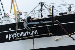 Барк «Крузенштерн» завершил в Калининграде навигацию 2018 года
