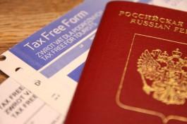 С начала мая польские пограничники задержали 13 человек за неоплаченные штрафы