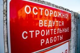 На стройплощадке дома на улице Емельянова в Калининграде погиб 37-летний каменщик