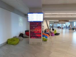 В аэропорту «Храброво» открыли кинотеатр для пассажиров