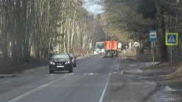 На трассе Калининград — Балтийск БМВ въехал в три машины: двое пострадавших