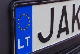 В Литве нашли склад с контрабандными сигаретами из Калининградской области на 3,5 млн евро