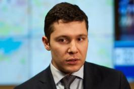 Алиханов о махинациях с землёй в Пионерском: Меня эта ситуация лично задела