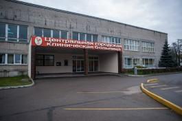 В ЦГКБ Калининграда планируют открыть «интересное» отделение химиотерапии