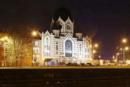 Калининградскую синагогу ввели в эксплуатацию через полтора года после открытия