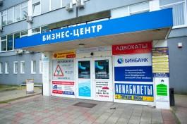 «Своё дело — легко!»: спецпроект Калининград.Ru и Сбербанка. Часть 5: Бизнес-кредиты и лизинг