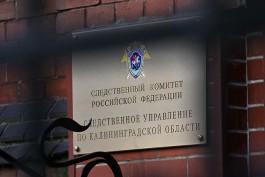 СК установил личность застреленного на улице Челнокова в Калининграде мужчины