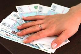 В Калининграде Сбербанк списал деньги материнского капитала в счёт долга за тепло