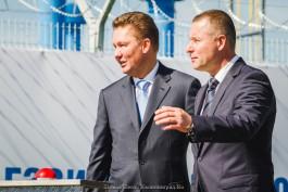 «Газ — сёлам, спорт — детям»: глава «Газпрома» посетил Калининградскую область
