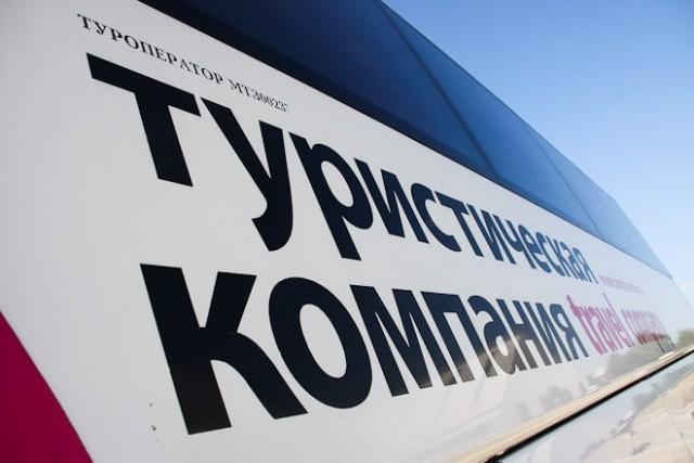 Страховщики Самые безопасные страны для туристов — Эстония Чехия и Германия