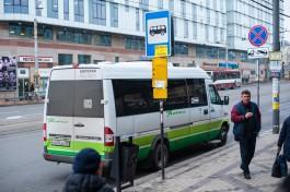 В крещенскую ночь в Калининграде продлят работу общественного транспорта