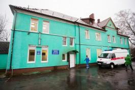 «Ростелеком» подключил шесть больниц Калининградской области к интернету