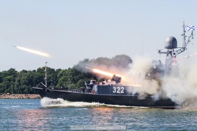 Калининградцы отмечают День ВМФ на основной военно-морской базе Балтфлота