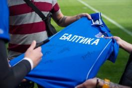 «Балтика» на выезде сыграла вничью с «Томью»