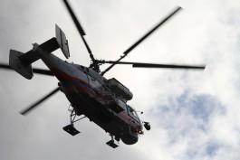 Калининградские спасатели возобновили поиски пропавших рыбаков с вертолёта